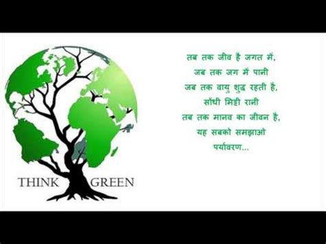 Term Paper Topics and Guidelines Environmental Policy